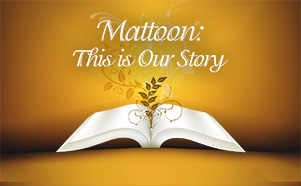 Mattoon: This is Our Story